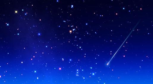 Загадки про небо