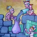 Смотреть загадки о предметах труда