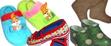 Загадки для детей про обувь